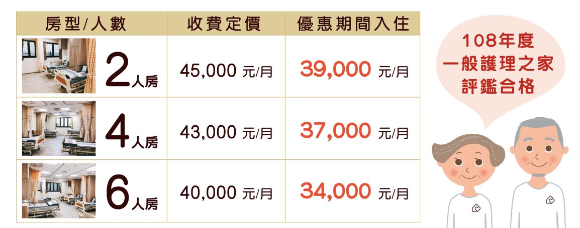 price2_20200101-01