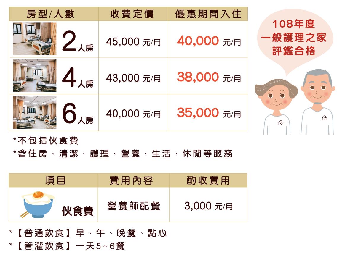 price2_20200511-01